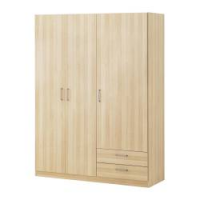 Kullen 3 Door Wardrobe